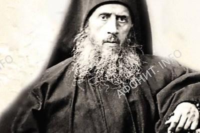 Иеромонах Арсений (Минин)