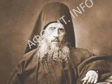 Иеросхимонах Арсений (Минин)