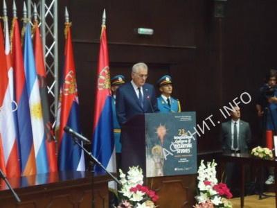 Международный конгресс византийских исследований