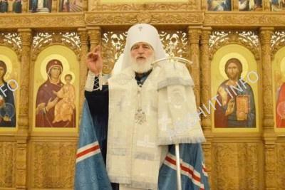 Митрополит Минский и Заславский Павел