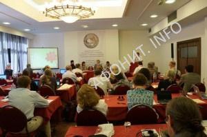 BelgradKonferenciya1