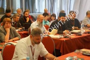 BelgradKonferenciya2