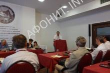 BelgradKonferenciya4