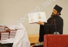 Монах Ермолай (Чежия) Русский на Афоне Свято-Пантелеимонов монастырь