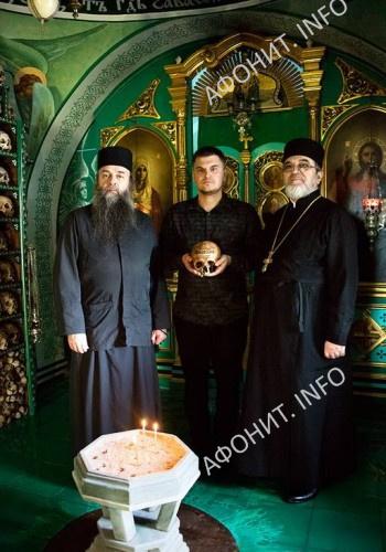 С черепом антипросопа Пантелеимонова монастыря при Киноте Афона иеросхимонаха Аввакума (Вакарова)