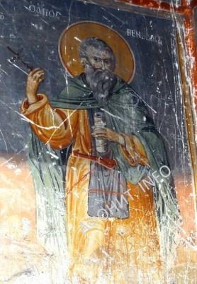 Прп. Бенедикт Нурсийский. Фреска из афонского монастыря Ватопед