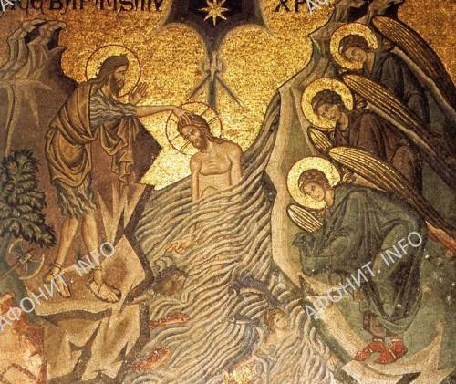 Мозаика собора Сан-Марко. XIII в. Венеция. Фрагмент