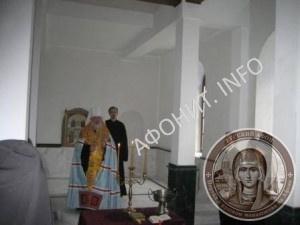 Освящение больницы Пантелеимонова монастыря митрополитом Кириллом