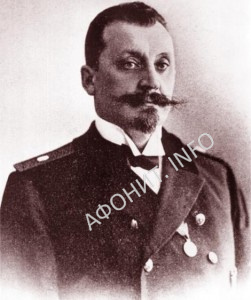 Губернатор Пермской губернии Александр Владимирович Болотов