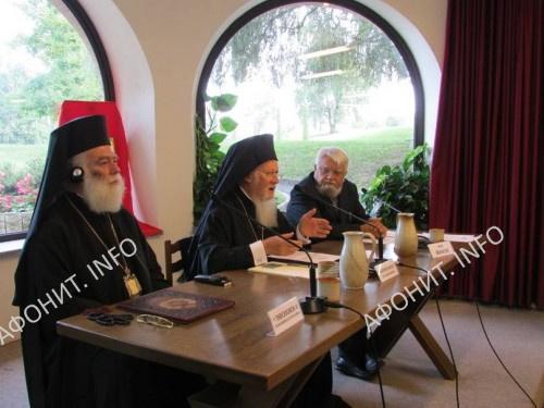 XXV Международный симпозиум православной духовности, состоявшийся в Италии с 6 по 9 сентября 2017
