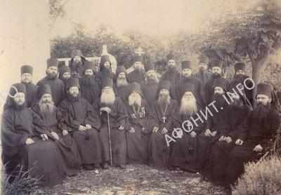 Правление Братсва русских обителей (келлий) на Афоне
