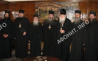 Афонская делегация встретилась с Болгарским Патриархом