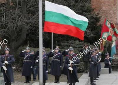 Афонская делегация приняла участие в праздновании освобождения Болгарии