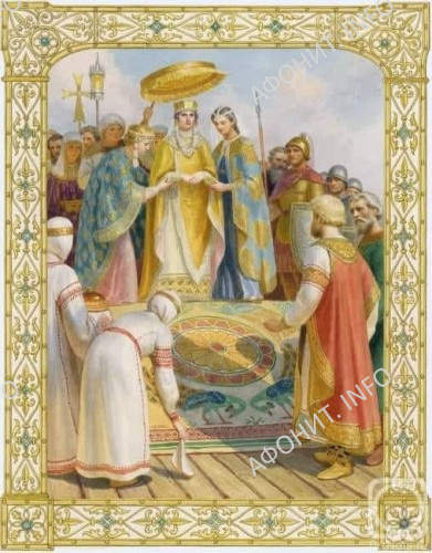 Встреча византийской принцессы Анны. С.Н. Ефошкин
