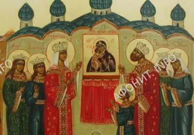 Святые Царские Мученики
