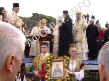 Chernogoriya
