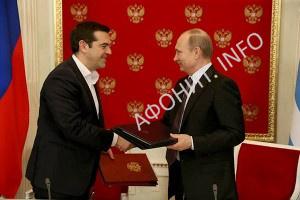 Путин и Ципрас договорились вместе праздновать 1000-летие русского монашества на Афоне