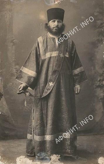 Иеродиакон Данакт. 1928 год
