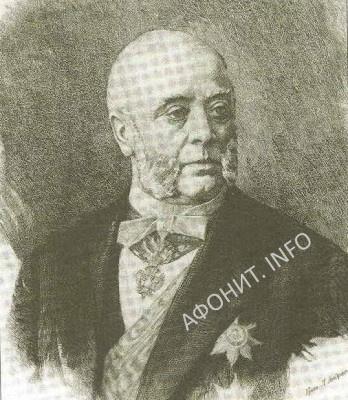 Василий Андреевич Дашков