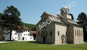 Высоко-Дечанский монастырь