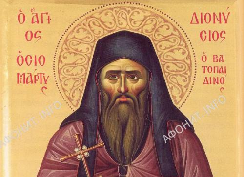 Преподобномученик Дионисий Ватопедский