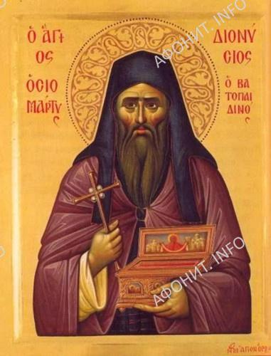 Преподобномученик Дионисий Ватопедский (+1822 г.). Переносная икона в пареклисии Святого Пояса в Священной обители Ватопедской