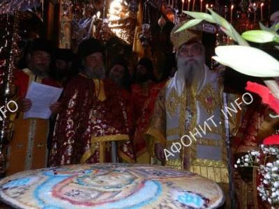 Панигир в честь чудотворной иконы Богородицы «Скоропослушница» в афонском монастыре Дохиар