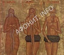 Египетские Отцы-пустынники Исихазм