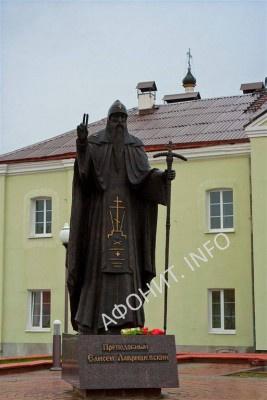 Памятник сподвижнику Войшелка прп. Елисею Лавришевскому