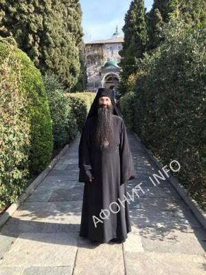 епископ Бородянский Варсонофий (Столяр)