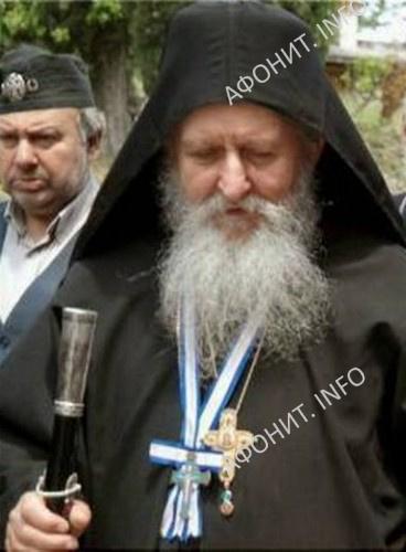 Протэпистат иеромонах Стефан Хиландарский