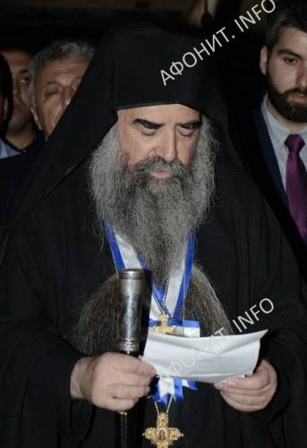 Священная Эпистасия Афона, 14 июня 2017