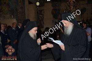 Священная Эпистасия Афона
