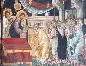 Святая Евхаристия