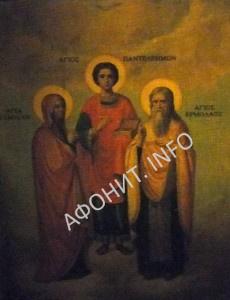 Святая Еввула, святой Пантелеимон и святой Ермолай