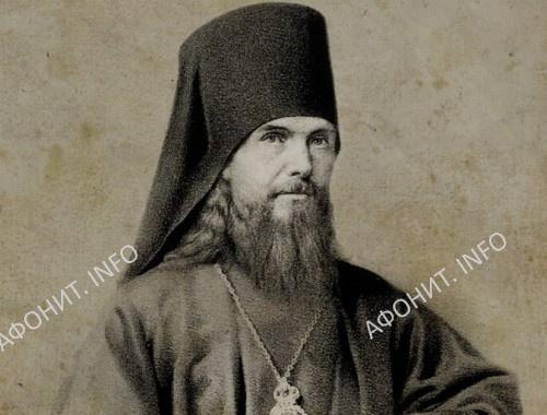 Святитель Феофан (Говоров) Затворник Вышенский