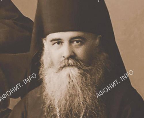 Иеросхимонах Феотекн (Галкин)