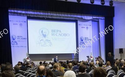 Фильм об Афоне получил Специальный приз международного фестиваля «Вера и слово»