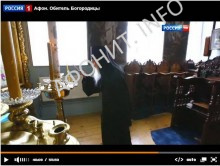 Фильм «Афон. Обитель Богородицы»