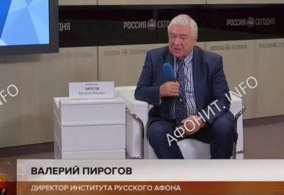 Фильм «Русская лампада на Афоне»