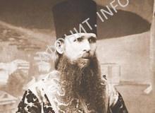 Иеросхимонах Флегонт (Лебедев)