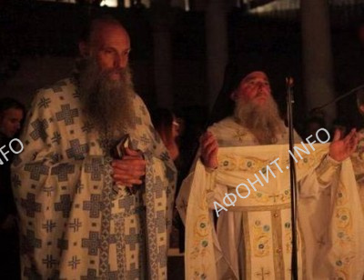 Память Регента афонского хора «Фомадов» иером. Фомы (Микраяннанита)