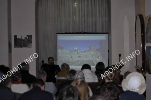 Лекция Сергея Шумило о 1000-летних связях Киевской Руси со Святой Горой Афон