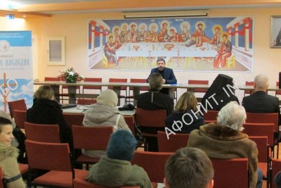 В Гамбурге познакомились с духовным наследием Афона