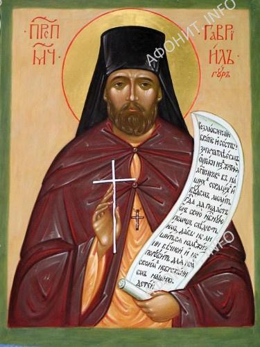 Преподобномученик иеромонах Гавриил (Гур)