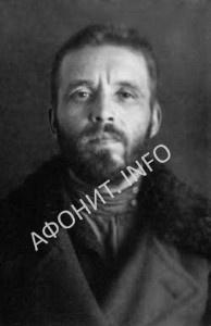 Священномученик Гавриил (Гур)
