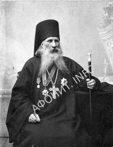 Архимандрит Гавриил, игумен Ильинского скита на Афоне