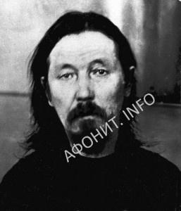Священномученик Гавриил (Владимиров)