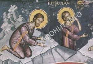 Гефсиманская скорьб Моление о чаше Гефсиманская молитва