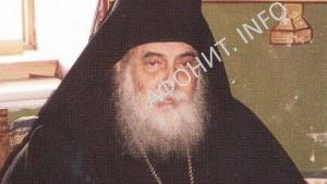 Архимандрит Георгий Капсанис